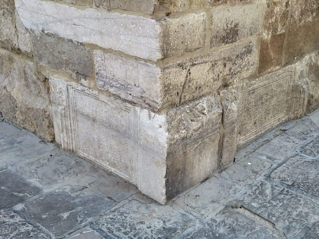 lapidas-romanas